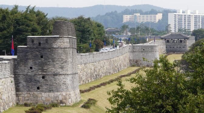 Befestigte Plätze weltweit – Strongholds of the World